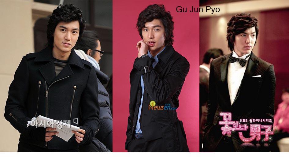 Gu Jun Pyo1